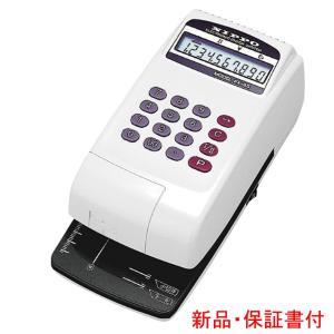ニッポー チェックライター 10桁「FX-45」特価品 在庫有り|sbd