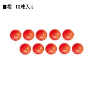 プラスチック製抽選球「橙」10個入り|sbd