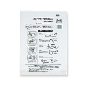 共栄プラスチック 透明プラ板 0.35mm「P-1035-1」 1枚入り