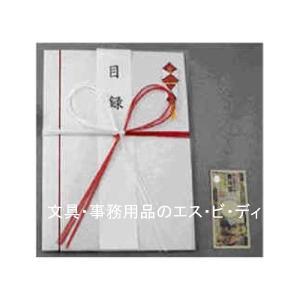 マルアイ ジャンボのし袋「キ-デカ2」一般お祝い用|sbd