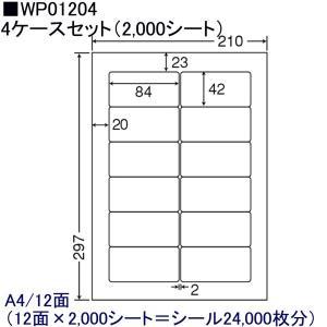 激安 OAラベル 12面「WP01204」★4ケースセット|sbd