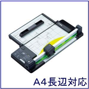カール事務器 ディスクカッタースリム「DC-F5100-K」A4用|sbd