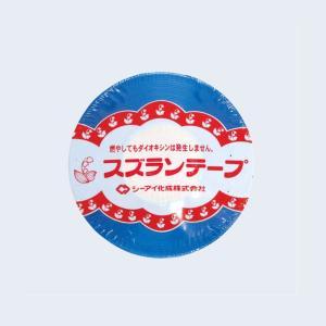 スズランテープ 青「148-No.15」