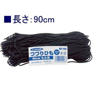 マンモス綴紐「MH-1090」90cm(ロングタイプ) 100本入り|sbd