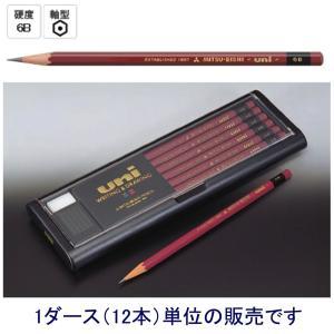 三菱鉛筆 ユニ「U6B」 6B (12本入り)
