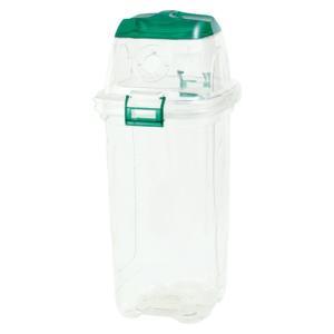 透明エコダスター「TPDC45G」45リットル グリーン ペットボトルキャップ用|sbd