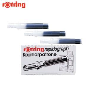 ロットリング ラピッドグラフIPL用「590-517」S0194640 黒 キャピラリーカートリッジ