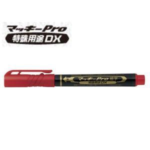 ゼブラ マッキーPRO 細字「YYSS10-R」赤の商品画像|ナビ