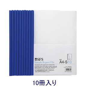 たんぽぽ レポートファイル 10冊入り「109991091」ブルー|sbd