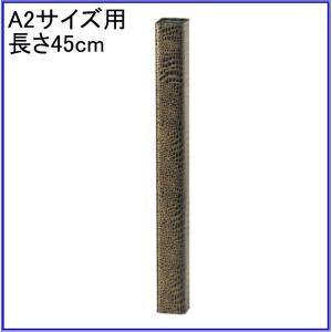 銀鳥産業 角筒「K4-45」ワニ模様 45cm