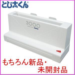 JIC ホットメルト式製本機 とじ太くん 3000|sbd