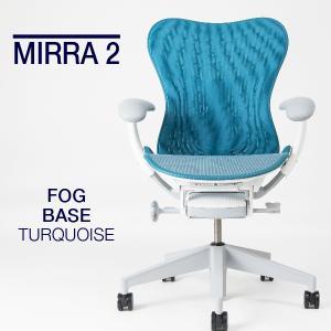 2020/07/31入庫予定 ミラ2チェア フォグベース スタジオホワイトフレーム ダークターコイズ...