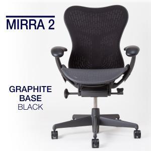 2020/06/25入庫予定 ミラ2チェア グラファイトベース グラファイトフレーム グラファイト&...