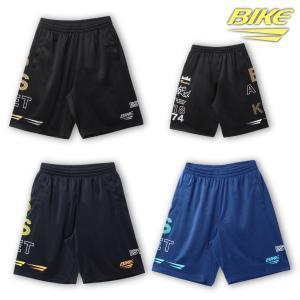送料無料 BIKE バイク バスケットボール ジュニア プラクティスパンツ BK5915|sblendstore