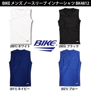 BIKE インナーシャツ BK4812