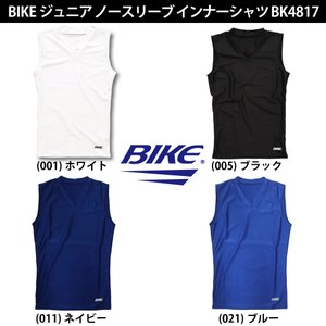 BIKE ジュニアインナーシャツ BK4817