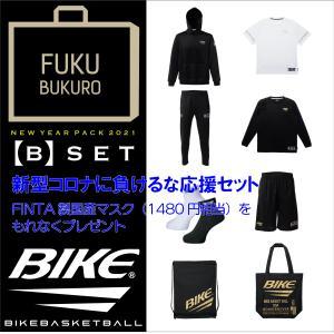 送料無料 バイク BIKE 2021 バスケットボール 新型コロナに負ける応援セット 日本製マスク付き 福袋 BK7540B スウェットスーツ プラシャツ プラパン 8点セット|sblendstore