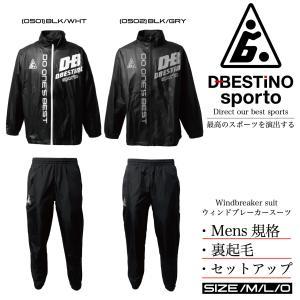 超特価 d-bestino ベスティノ フィットネス ランニング トレーニング メンズ ウインドブレーカースーツ  上下セット DB7087 sblendstore