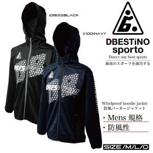超特価 d-bestino ベスティノ フィットネス ランニング トレーニング メンズ 防風 パーカージャケット  DB7088 sblendstore