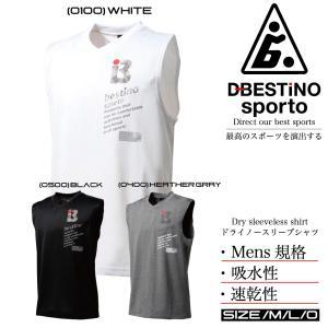 超特価 d-bestino ベスティノ フィットネス ランニング トレーニング メンズ ドライ ノースリーブ シャツ DB7092 sblendstore
