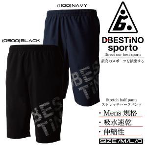 超特価 d-bestino ベスティノ フィットネス ランニング トレーニング メンズ ドライ ストレッチ ハーフパンツ DB7093 sblendstore