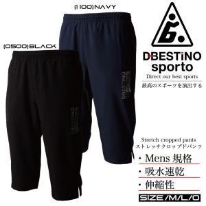 超特価 d-bestino ベスティノ フィットネス ランニング トレーニング メンズ ドライ ストレッチ クロップドパンツ DB7094|sblendstore