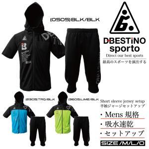 超特価 d-bestino ベスティノ フィットネス ランニング トレーニング メンズ ドライ ストレッチ 半袖ジャージセットアップ 上下セット DB7095 sblendstore