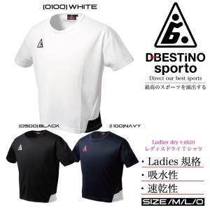 超特価 d-bestino ベスティノ フィットネス ランニング トレーニング レディース 半袖 ドライ Tシャツ DB7096 sblendstore