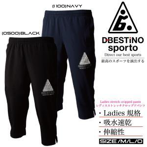 超特価 d-bestino ベスティノ フィットネス ランニング トレーニング レディース ドライ クロップドパンツ DB7098 sblendstore