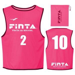 送料無料 超お買い得 フィンタ FINTA ゲームベスト ジュニア ビブス 20枚セット FT6557 sblendstore