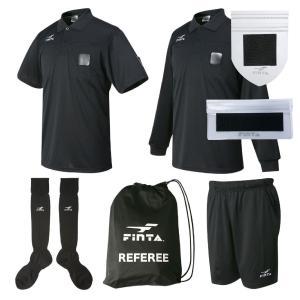 送料無料 フィンタ FINTA サッカー フットサル ワッペンガード付き レフェリー 審判 6点セット FT7465|sblendstore