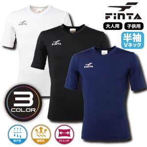 フィンタ FINTA コンプレッション Vネック ジュニア 半袖 インナーシャツ FTW7111|sblendstore