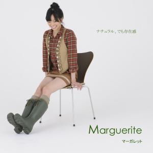 Marguerite(マーガレット)