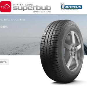 スタッドレスタイヤ4本 ミシュラン 215/55R16 97H XL エックスアイス XI3 ホイール別売 (f