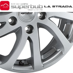 アルミホイール 表示価格は1本分 新品 正規品  LA STRADA TIRADO EPSILON ...
