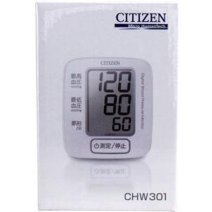 シチズン電子血圧計 手首式 CHW301 単品1個|sby|02