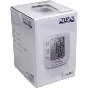 シチズン電子血圧計 手首式 CHW301 単品1個|sby|04