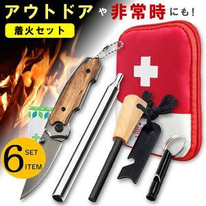 ファイヤースターター ナイフ アウトドア 救急セット 火吹き棒 ホイッスル 日本製絆創膏付の画像