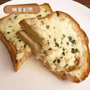 ◆名称 糖質制限ふすまピザトースト・クロックムッシュ風(4カット) ◆商品説明 食物繊維がたっぷりで...