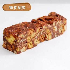 糖質制限チョコバー(ミルク) 4本set 【BIKKEセレクト】 /糖質オフ/低糖質ダイエット/低G...