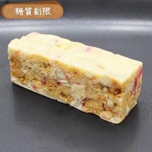糖質制限チョコバー(ホワイト) 4本set 【BIKKEセレクト】 /糖質オフ/低糖質ダイエット/低...