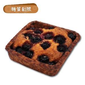 糖質制限フレッシュベリータルト(2個入り) 【BIKKEセレクト】 /糖質オフ/低糖質ダイエット/低...