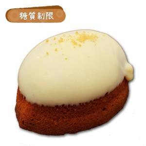 糖質制限レモンケーキ(2個入り)【BIKKEセレクト】 /糖質オフ/低糖質ダイエット/低GI値/ロカ...