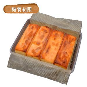 糖質制限ベイクドチーズケーキ(4本入) 【BIKKEセレクト】 /糖質オフ/低糖質ダイエット/低GI...