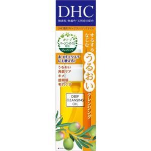 [N][dai] DHC 薬用ディープクレンジングオイル SS (70mL)