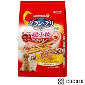 グラン・デリ ふっくら仕立て 食べやすい超小粒 13歳以上用 (700g) ドッグフード ドライ|scbmitsuokun1972