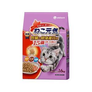 ねこ元気 腎臓の健康維持に配慮 15歳が近づく頃から まぐろ・白身魚・かつお入り (1.6kg) キャットフード ドライ 猫用 ペット 【J】|scbmitsuokun1972