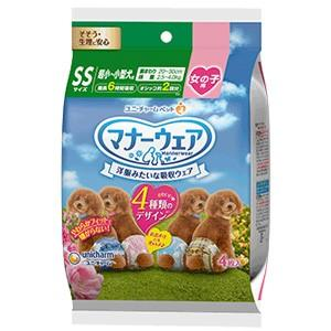 【訳あり 特価】 マナーウェア ペット 女の子用 SSサイズ 4種のデザインパック (4枚) 犬用 紙おむつ|scbmitsuokun1972