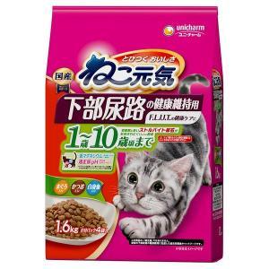 ねこ元気 下部尿路の健康維持用 まぐろ・白身魚・かつお入り (1.6kg) キャットフード ドライ 猫用 ペット 【J】|scbmitsuokun1972