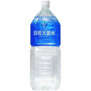 天然活性水素水 日田天領水 2Lペットボトル 弱アルカリ性天...